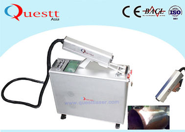 China 50 W 100w 200w 500w 1000 Watt Laser Rust Removal For Rust Painting Cleaning supplier