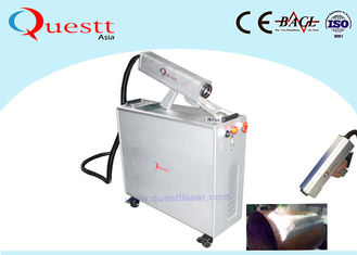 China Hanheld Scanner Fiber Laser Rust Removal Machine Laser Cleaning System 1.5mJ Enengry supplier