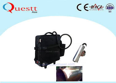 China Backpack 20W 50W Portable Laser Cleaning Machine For Cultural Relics Stone Sculpture supplier