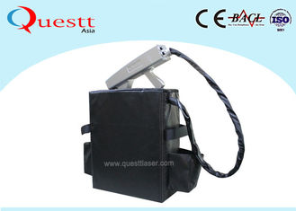 China CE 20W 50W 100W Backpack Handheld Laser Cleaner Equipment For Rust Removal Paint/Dust/Oxide supplier