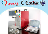 China Portable Laser Marker 20W Handheld Laser Marking Machine Low Running Cost factory