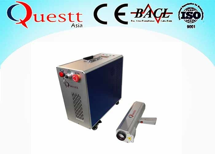 30W IPG Fiber Laser Optic Rust Removal Equipment For Removing Glue