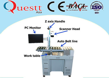 China Industrial 4.0 Laser Marking Equipment , Laser Part Marking Machines With Auto Conveyor factory
