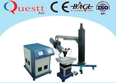 China YAG CNC Laser Portable Welding Equipment 400W For Silver Jewelry , 1 Year Warranty factory