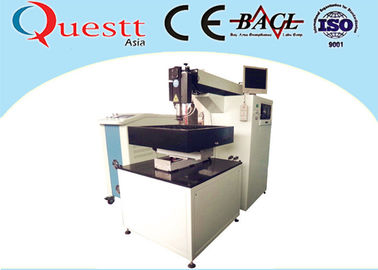 China Industrial Laser Cutting Machine For Gold factory