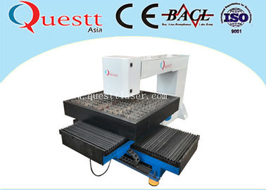 China Automatic Metal Cutting Machine 300W , Easy Operation Small Laser Cutter For Sheet Metal factory