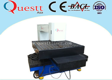 China 0-4mm 300W Precision Laser Cutting Machine 1200x1200mm With Computer Control System factory