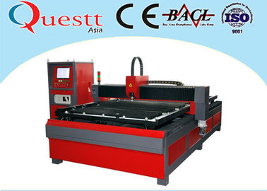 China CNC Fiber Laser For Aluminium / Copper , High Speed Metal Laser Cutting Equipment factory