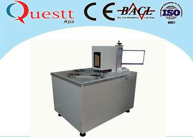 China Automatic Optical Fiber Laser Marking Machine For Saw Blade Etching , Jig Customized factory