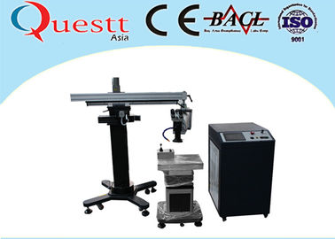 Ce / Iso Compact Yag Laser Welding Machine For Mold Repair With Microscope