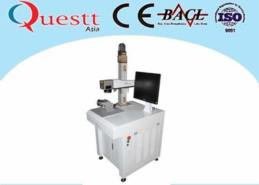 China 10W Jewelry Laser Marking Machine , Imported Galvanometer Laser Scanner For Medication factory