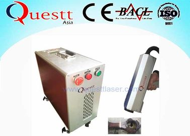 China 1060um IPG 60W Fiber Laser Rust Removal Systems Laser Cleaning Machine Equipment factory