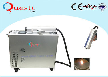 China High Speed Longlife 100w Rust Cleaning Laser Machine For Metal And Nonmetal factory