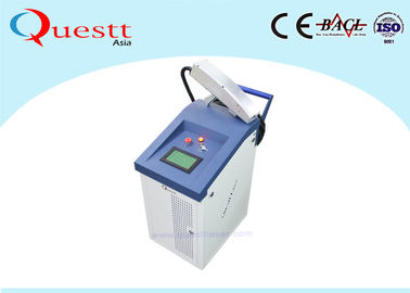 Durable Laser Rust Removal Machine Cleaning Equipment For Rust Paint Welding Line on Car Auto