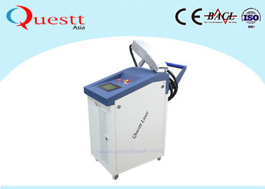 China 60W 100W Portable Laser Rust Removal Machine For Paint Oxide Welding Seam Gun Trigger factory