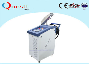 China CE Laser Rust Removal Mold Cleaning Rust On Metal Paint On Wood 1000W 500W factory