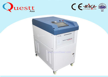 China 2000W Industrial Laser Cleaning Machine , Laser Rust Removal Equipment factory