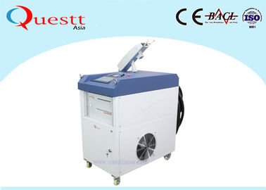 China 200W Fiber Laser Cleaning System , User - Friendly Laser Rust Removal Equipment factory