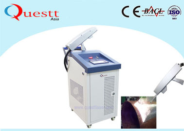 Hand Held 200W Laser Cleaning Machine Rust Removal Paint Oxide Oil Coating Phone APP