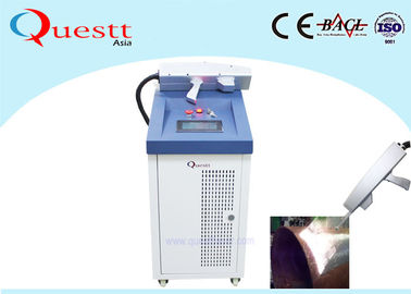 China Rapid Hand Held Laser Rust Removal Machine , Oxide Coating Laser Optic Rust Removal factory