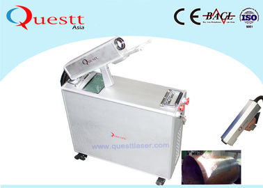 White 100 W Laser Rust Removal Machine With Handheld laser Gun , Laser Paint Removal Machine