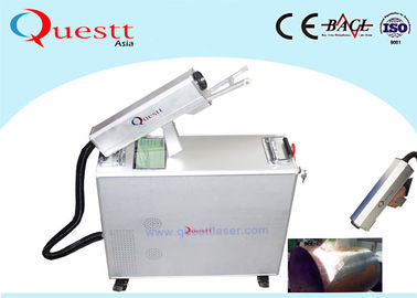 China 100W Handheld Laser Cleaning Machine For Cleaning Mold / Car / Ship / Wall / Metal factory