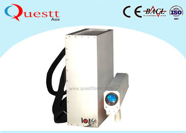 China 50 Watt Backpack Laser Cleaning Machine Outside Handheld Operation factory