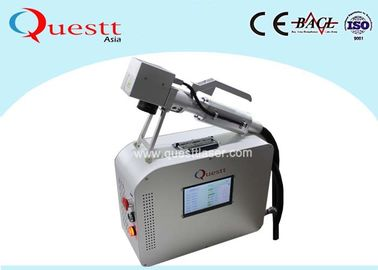 China 20W Demo Portable Laser Surface Cleaning Machine Handy Type Scanner Head factory