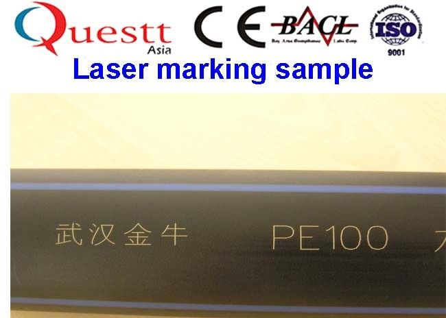 Industrial 4.0 Laser Marking Equipment , Laser Part Marking Machines With Auto Conveyor