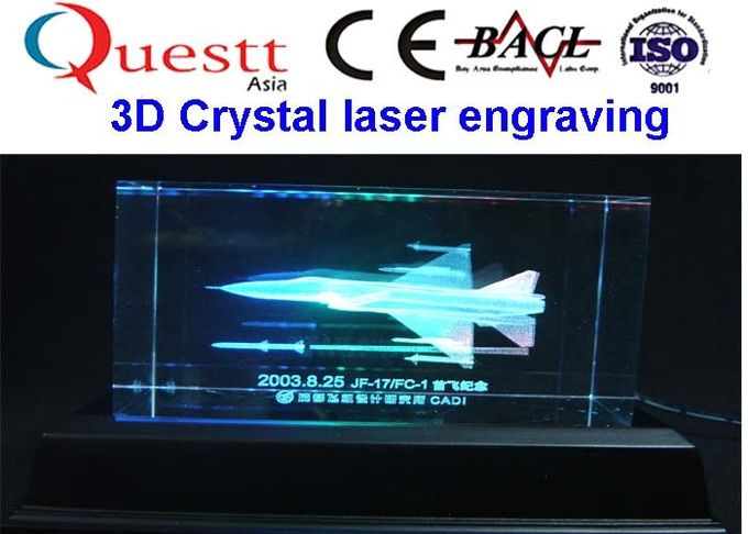 Desktop 3D Crystal Laser Engraving Machine 150x200x100mm Size With Rapid Scanner