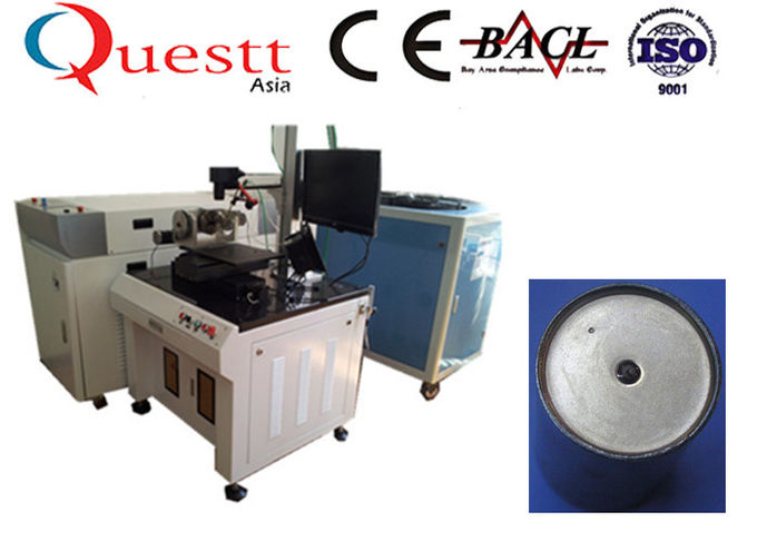 Computer Control Fiber Laser Welding Machine 1064nm 400W 1-50HZ For Metal Mold
