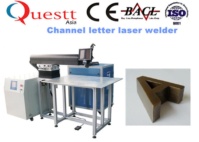 ADs Industry Fiber Laser Welding Machine 200W With CCD Display Touch Screen