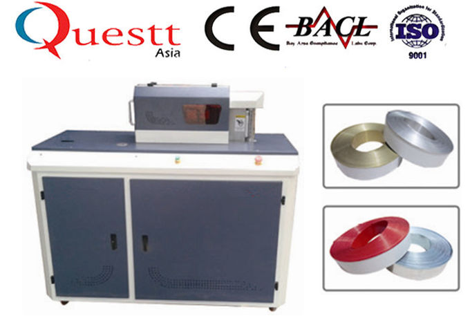 Cnc Bending Machine For 3d Channel Letter , Metal Bender Machine With Two Servo Motors