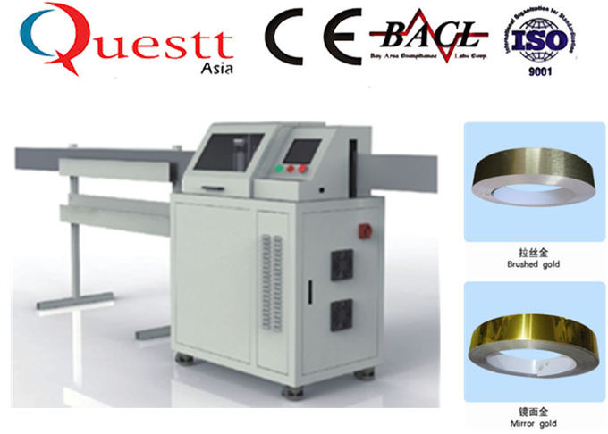 Single Side Notching Channel Letter Making Machine , Fast Speed Aluminum Bending Machine