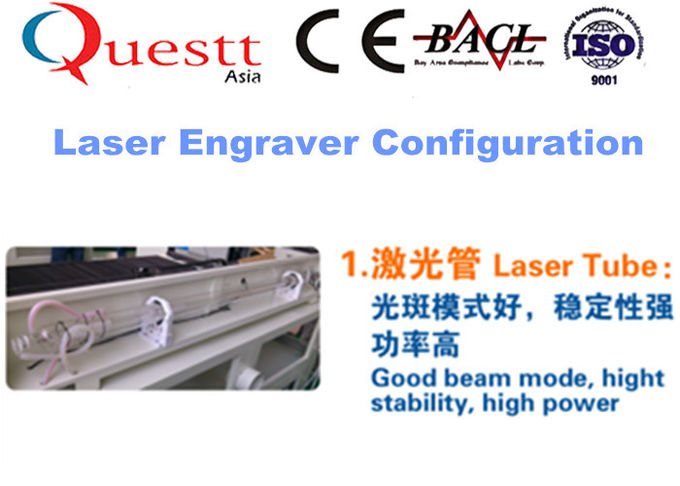 0.05mm Line Width CO2 Laser Engraving Machine 100W For Denim Leather Water Cooling