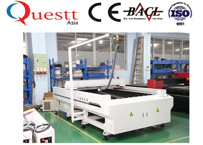 Water Cooling CO2 Laser Engraving Machine 1000Mm/S For Acrylic / Wood / Plastic