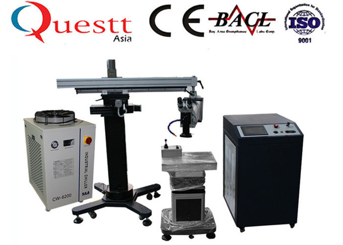 YAG CNC Laser Portable Welding Equipment 400W For Silver Jewelry , 1 Year Warranty