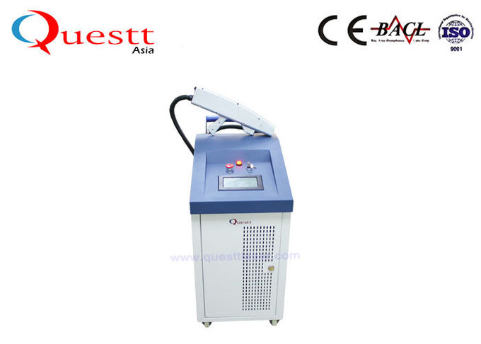 Air Cooled 200W Laser Cleaning Machine For Rust Removal Paint Coating / Welding Line