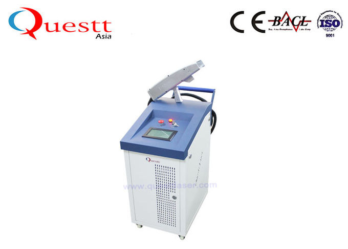 Durable 100W 200W 500W Fiber Laser Metal Cleaning Machine For Rust Removal