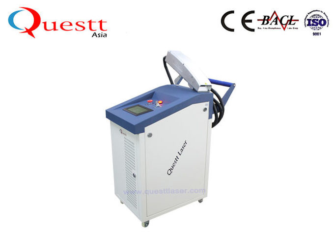 200W Fiber Laser Cleaning Machine , Zinc Film Coating Laser Rust And Paint Removal