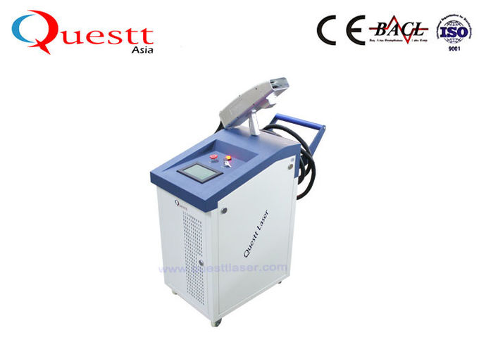 100 W Painting Laser Rust Cleaner Machine With Gun Trigger 100mm Laser Beam remove paint on Car Ship