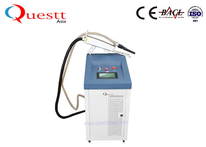 Urban Graffiti Removal By Laser Cleaning Machine , Portable Rust Removal Machine