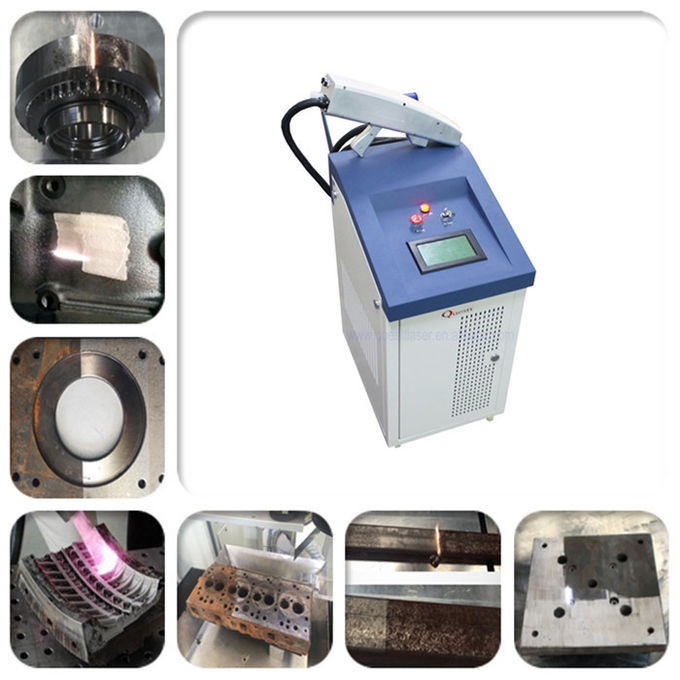 Cleaning Oxide/Paint Laser Rust Removal Machine For Auto Restoration Shop 200W